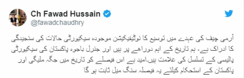 پاکستان کی سیاسی اور عسکری قیادت ایک پیج پر ہے: وزیر خارجہ