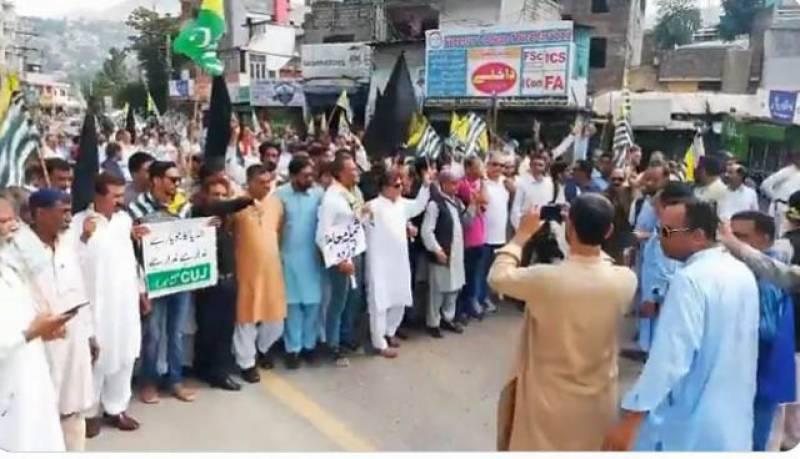 مقبوضہ کشمیر میں آزادی اظہار پر پابندی،پاکستان بھراورآزاد کشمیر سےصحافیوں کاکنٹرول لائن کی جانب مارچ