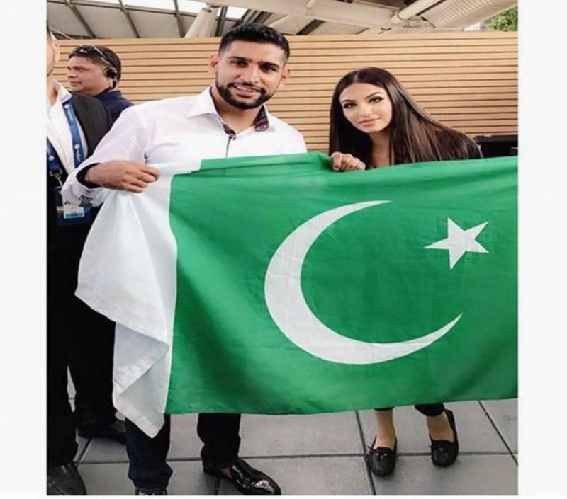 پاکستانی نژاد برطانوی باکسر عامر خان کل اسلام آباد پہنچیں گے