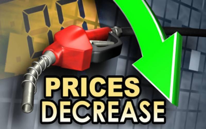 حکومت نے پیٹرولیم مصنوعات کی قیمتوں میں کمی کا اعلان کردیا
