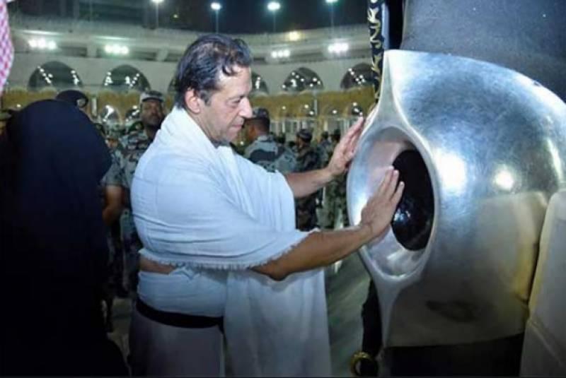 وزیراعظم کی اہلیہ کے ہمراہ عمرہ کی ادائیگی,خانہ کعبہ کا دروازہ کھولا گیا