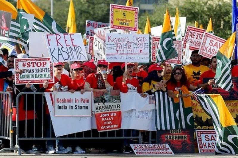 امریکی عدالت میں انسانی حقوق کی خلاف ورزیوں پر مودی کے خلاف مقدمہ