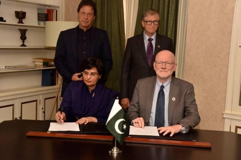 عمران خان کی بل گیٹ سے ملاقات,پاکستان اور بل اینڈ ملنڈا گیٹس فاؤنڈیشن کے درمیان مفاہمتی یادداشت پر دستخط