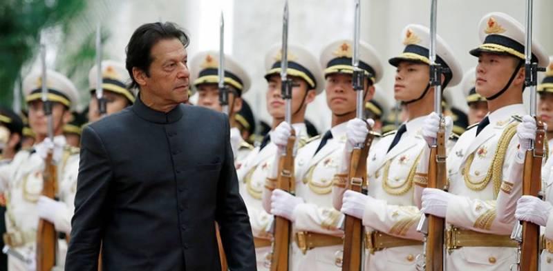 وزیراعظم 3 روزہ دورے پر چین پہنچ گئے، شاندار استقبال، گارڈ آف آنر پیش کیا گیا