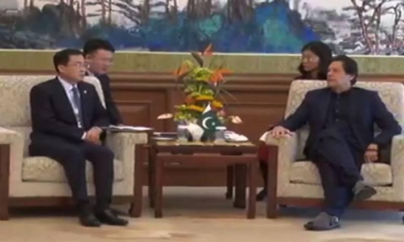 کپتان کی کامیابیوں کا سلسہ جاری ،چین کا بڑا گروپ پاکستان میں سرمایہ کاری کا خواہشمند