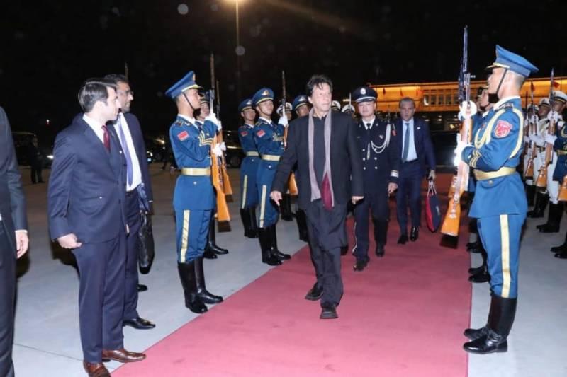 وزیراعظم چین کے کامیاب دورے کے بعد وطن واپس پہنچ گئے