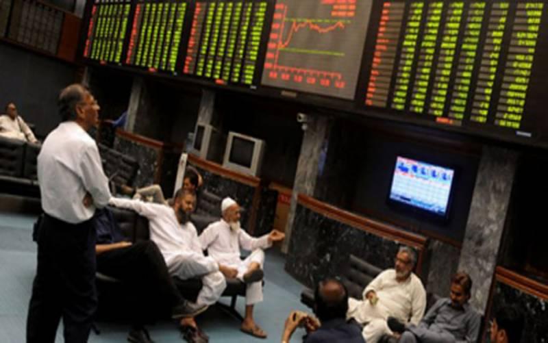 اسٹاک مارکیٹ میں تیزی برقرار،ہنڈرڈ انڈیکس 33 ہزار سے اوپر
