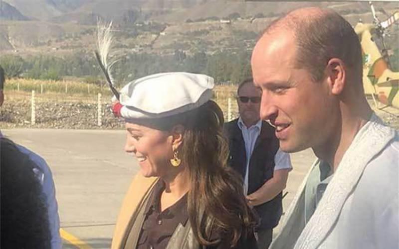 برطانوی شہزادہ ولیم اپنی اہلیہ کیٹ مڈلٹن کے ہمراہ چترال پہنچ گئے