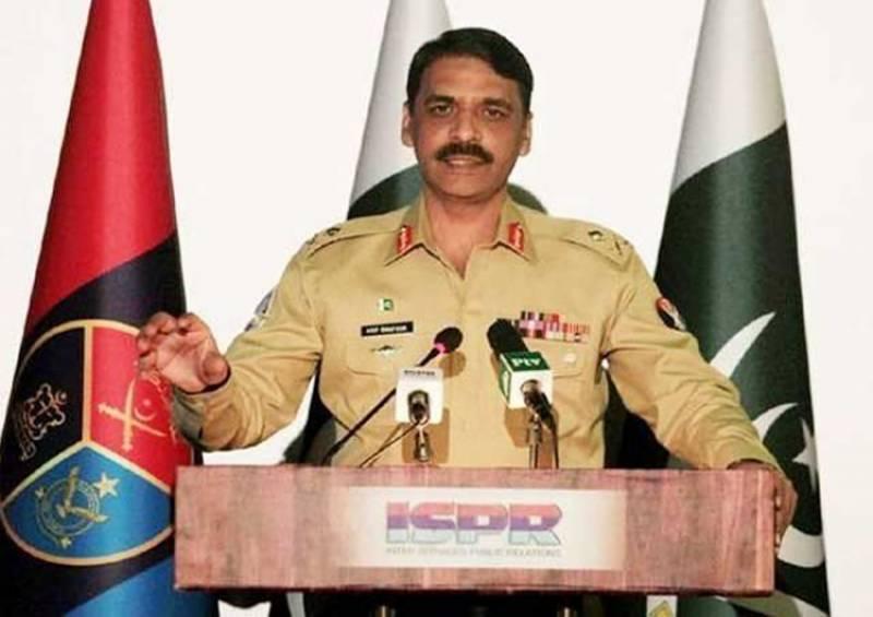 بھارتی آرمی چیف کا آزاد کشمیر میں کیمپ تباہ کرنے کا دعویٰ افسوسناک ہے: میجر جنرل آصف غفور