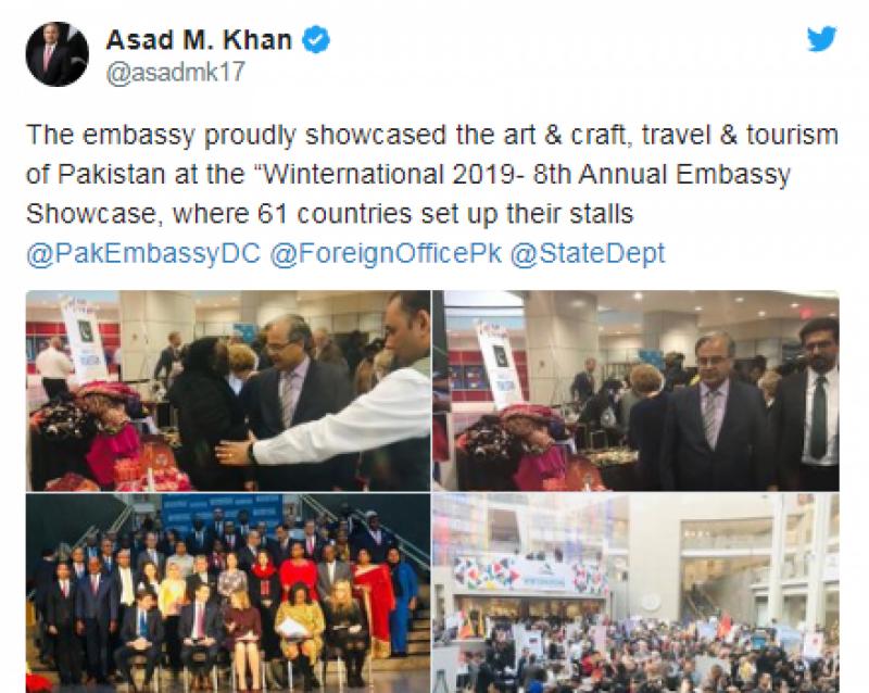 پاکستان پوری دنیا کے لیے ابھرتی ہوئی مارکیٹ ہے: اسد مجید خان