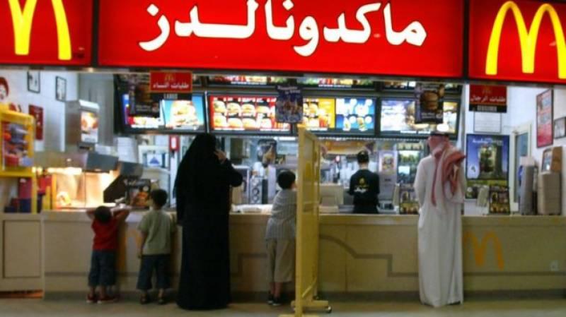سعودی عرب 'ریستورانوں میں مرد وخواتین کے داخلے کیلئے الگ الگ راستے کی پابندی ختم