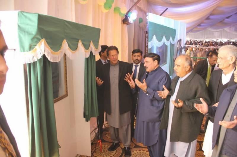 وزیراعظم عمران خان نے اضاخیل ڈرائی پورٹ کا افتتاح کردیا