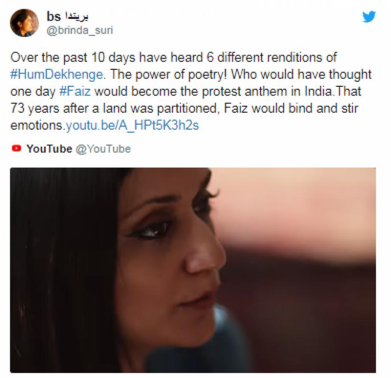 مایہ ناز شاعر فیض احمد فیض کے کلام 'ہم دیکھیں گے' نے نئی روح پھونک دی