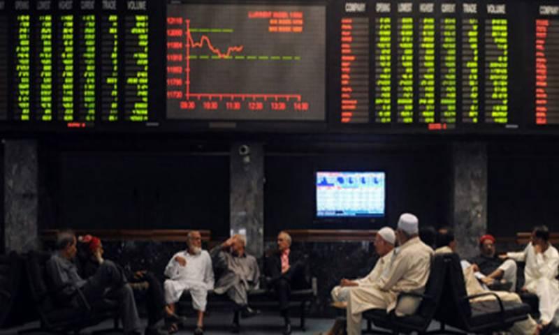 اسٹاک مارکیٹ میں مندی کا رجحان،100 انڈیکس میں 207 پوائنٹس کی کمی