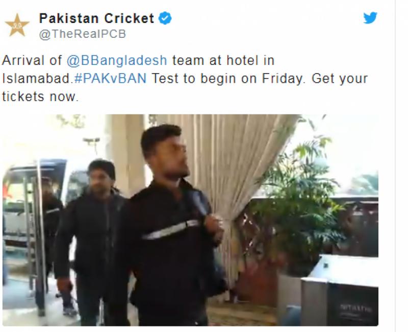 راولپنڈی ٹیسٹ : بنگلہ دیشی ٹیم پاکستان پہنچ گئی