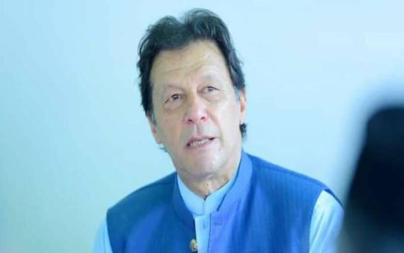 ووہان: پھنسے پاکستانی طلبہ اور طالبات کیلئے ہر ممکن قدم اٹھایا جائے، وزیراعظم کی ہدایت
