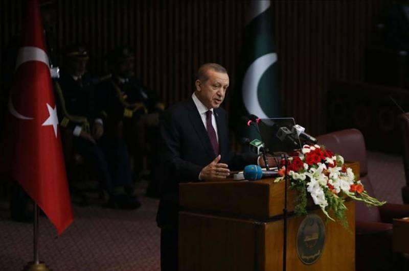 ترک صدر آج چوتھی بار پاکستانی پارلیمنٹ سے خطاب کریں گے