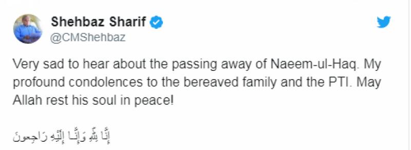 نعیم الحق کی وفات پر سیاسی رہنماؤں کے تعزیتی پیغامات