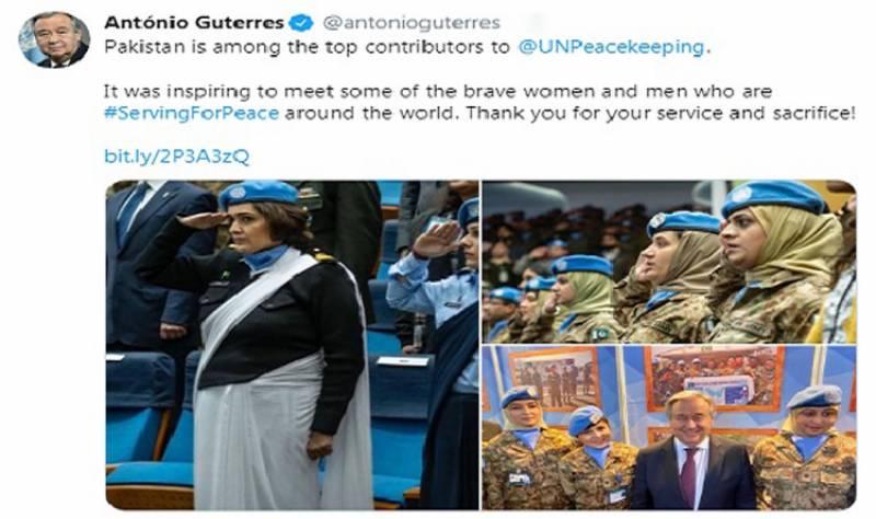 اقوام متحدہ کے سیکریٹری جنرل کا امن مشن میں پاکستان کی خدمات کا اعتراف