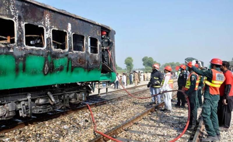 تیزگام آتشزدگی: فرانزک رپورٹ، بوگی نمبر 10، 11 میں سلنڈروں سے گیس لیکج ثابت