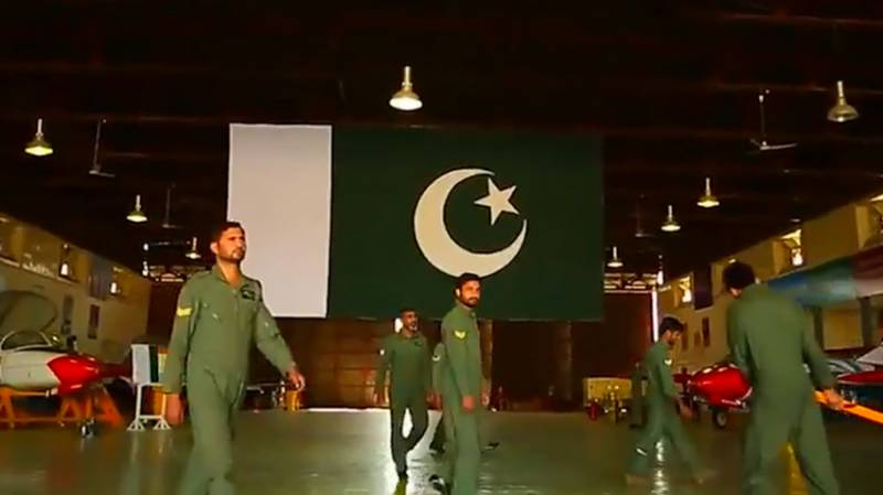 27 فروری پاک فضائیہ اور پاکستانی تاریخ کا روشن باب ہے: ترجمان پی اے ایف