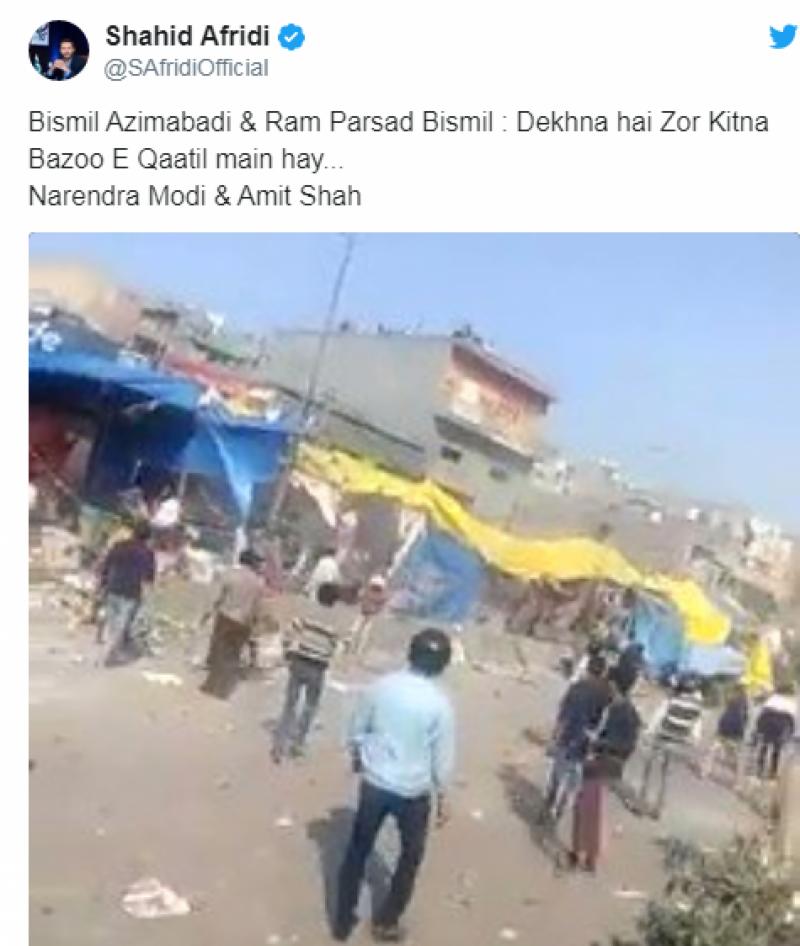 شاہد آفریدی نے بھی بھارت میں مسلمانوں پر مظالم کیخلاف آواز بلند کر دی