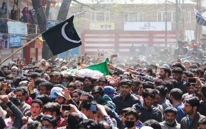 مقبوضہ کشمیر: بھارتی فوج نے مزید4 کشمیریوں کو شہید کردیا