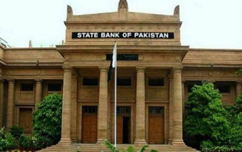 سٹیٹ بینک نے شرح سود میں مزید 1.5 فیصد کمی کر دی