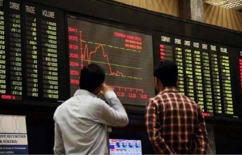 اسٹاک مارکیٹ میں کاروبار کا آغاز، ملا جُلا رجحان موجود،کے ایس ای 100 انڈیکس میں 1060 پوائنٹس کی کمی