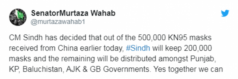 سندھ حکومت کا شہریوں کی نقل و حرکت روکنے کیلئے مزید سخت پابندیاں لگانے کا فیصلہ