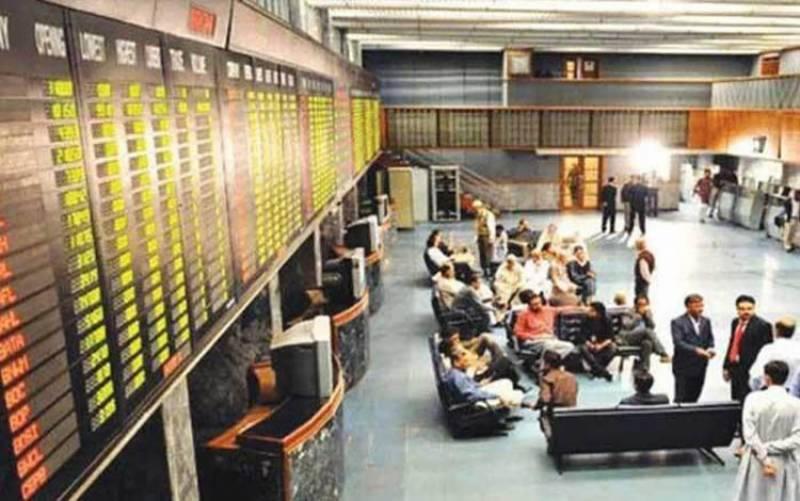 اسٹاک مارکیٹ : مثبت رحجان سے کاروبار کا آغاز،انڈیکس351 پوائنٹس کا اضافہ