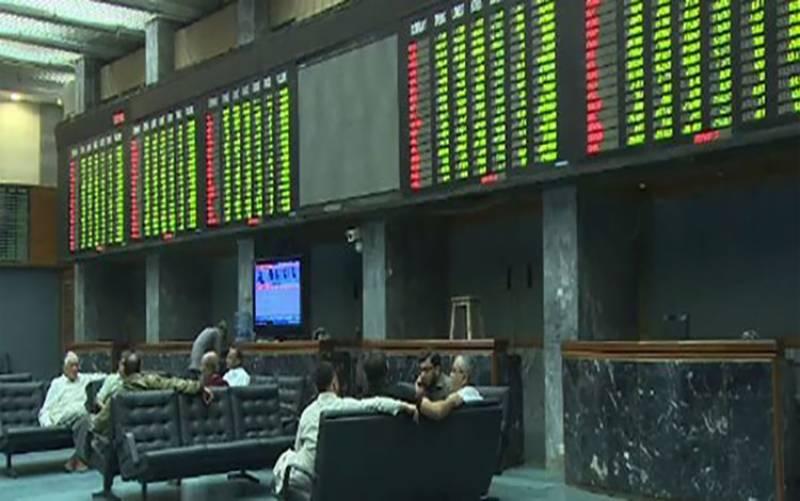 اسٹاک مارکیٹ میں 500 پوائنٹس کا اضافہ، انڈیکس میں 500 پوائنٹس کا اضافہ