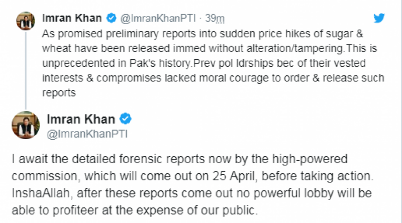 کسی کو عوام کے پیسے پر ناجائز منافع خوری کی اجازت نہیں دیں گے:وزیرِ اعظم