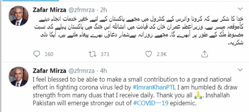 پاکستان کورونا وائرس کے خلاف جنگ میں طاقتور ملک بن کر ابھرے گا:ظفر مرزا