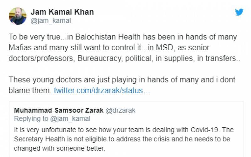ینگ ڈاکٹرز مافیا کے ہاتھوں میں کھیل رہے ہیں: وزیراعلیٰ بلوچستان