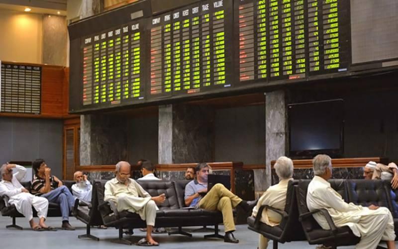 پاکستان اسٹاک مارکیٹ آج بھی منفی زون میں، 315 پوائنٹس تک کی کمی ریکارڈ