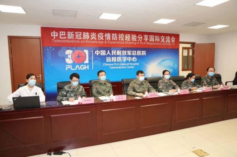 پاکستان کے ساتھ مل کر کورونا کو شکست دینگے: چینی سفارت خانہ