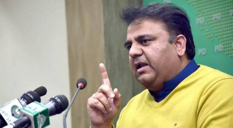 پاکستانی انجینئرز نے 150 خراب وینٹی لیٹرز فعال کردئیے:فواد چوہدری