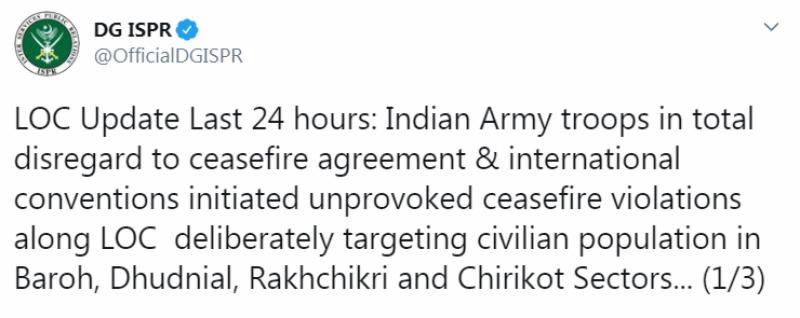 بھارتی فوج کی جارحیت جاری، بچہ شہید، 4 شہری زخمی