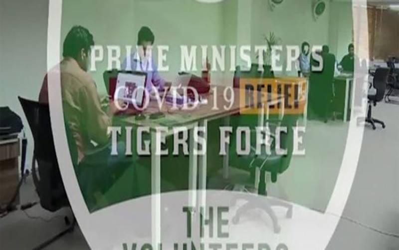 سندھ حکومت کا وزیراعظم ٹائیگر فورس کو ریلیف مہم میں شامل نہ کرنے کا فیصلہ