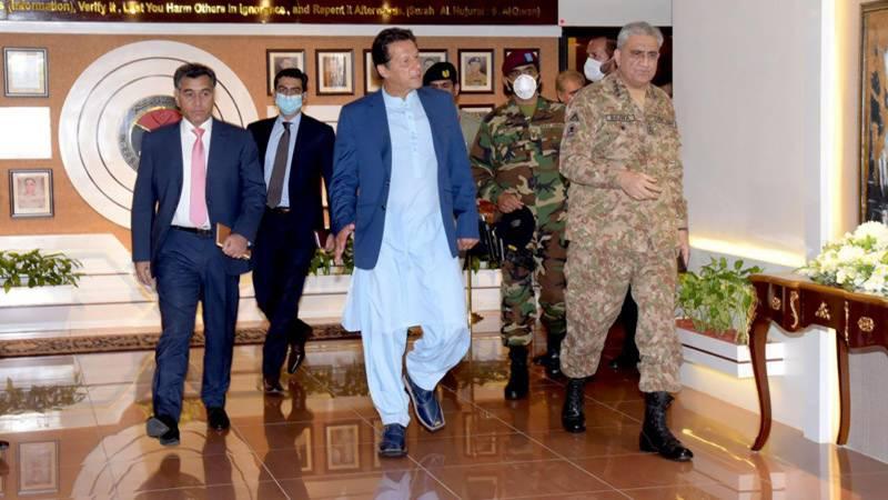 وزیر اعظم عمران خان، آرمی چیف جنرل قمر جاوید باجوہ، وفاقی وزراء اور مشیران نے ہیڈ کوارٹرز آئی ایس آئی کا دورہ کیا