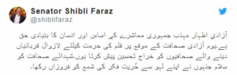 یوم آزادی صحافت پر لازوال قربانیاں دینے والےصحافیوں کو خراج تحسین پیش کرتا ہوں:شبلی فراز