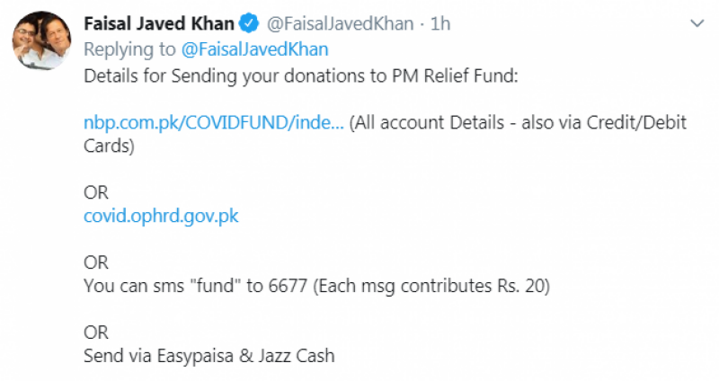 وزیرِ اعظم عمران خان کے کورونا ریلیف فنڈ میں رقم 4 ارب روپے سے تجاوز کر گئی