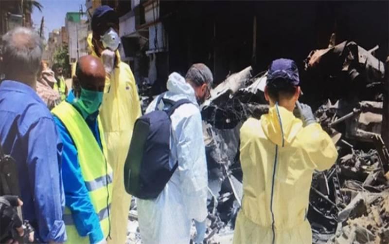 طیارہ حادثہ:ایئر بس کی تحقیقاتی ٹیم فرانس روانہ