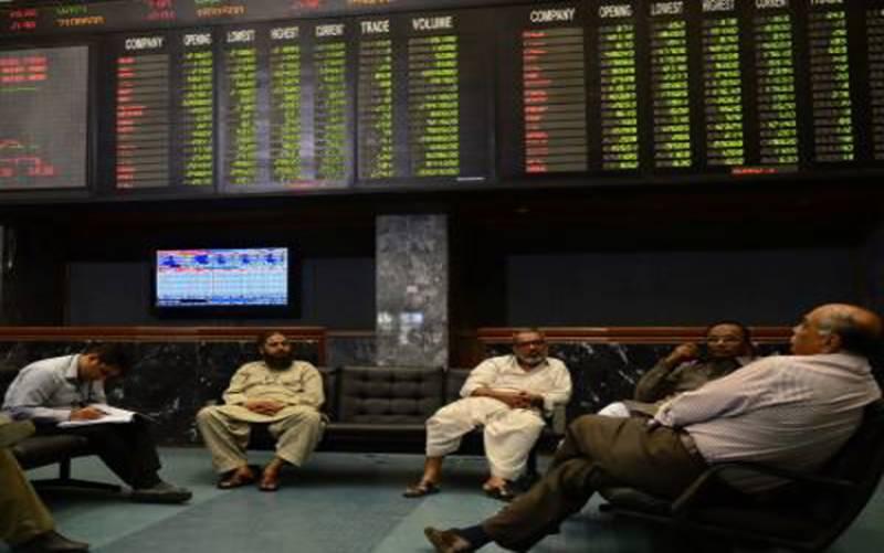 پاکستان اسٹاک مارکیٹ میںملا جُلا رجحان ، 153 پوائنٹس کی کمی