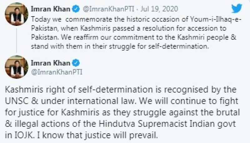 یوم الحاق پاکستان:کشمیریوں کو ان کا حق دلانےکیلئےلڑتے رہیں گے:وزیراعظم
