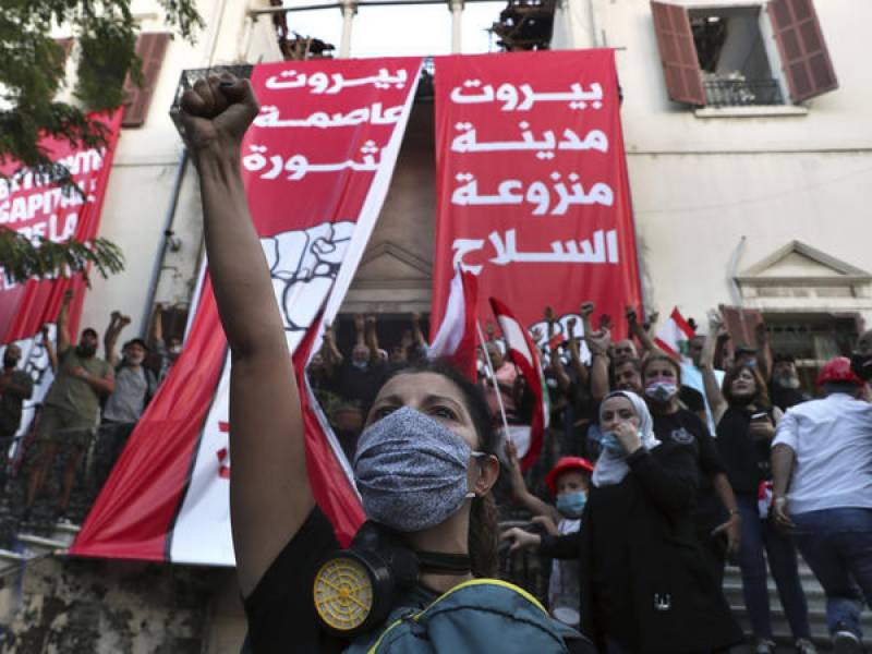 بیروت دھماکوں کے بعد لبنان میں حکومت مخالف مظاہرے پھوٹ پڑے