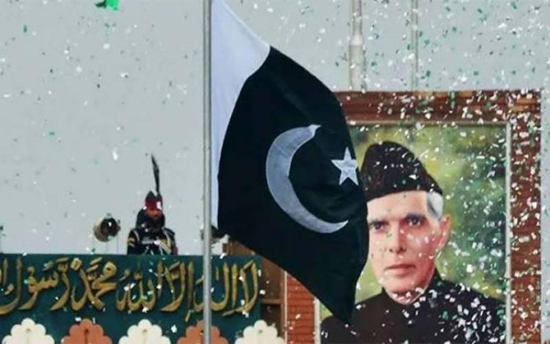 پاکستانی قوم 73 واں جشن آزادی آج بھرپور ملی جوش و جذبے سے منا رہی ہے