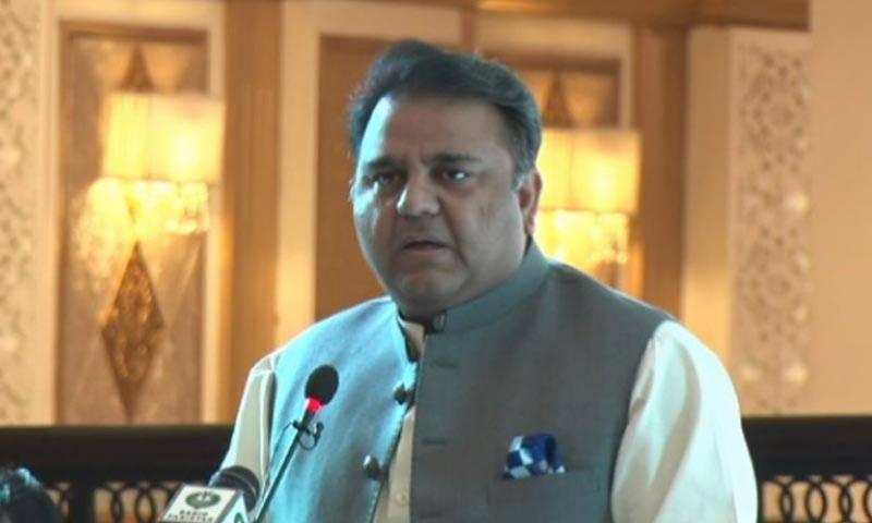 پاکستان میں بننے والی گاڑیوں کا معیار طے کر لیا ہے: فواد چوہدری