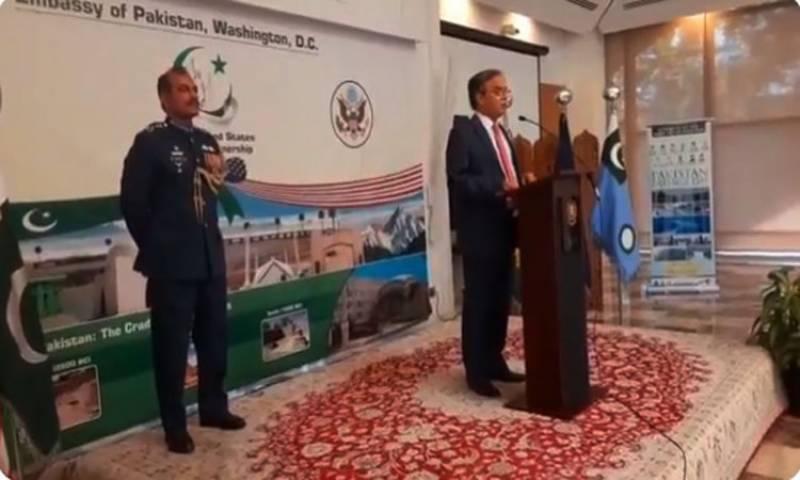 واشنگٹن کے پاکستانی سفارتخانہ میں یوم دفاع پاکستان کی پروقار تقریب